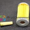 Bosch Rexroth R917002856 агроэлемент