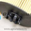 Фильтры для тракторов агроэлемент