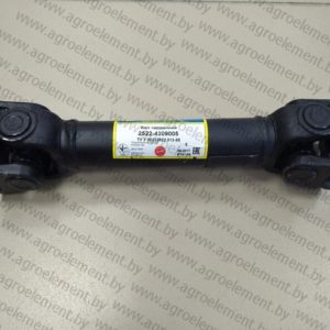 2522-4209005 Вал карданный ВОМ
