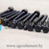 Болт выпускного коллектора 04252228 агроэлемент