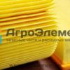 Difa 4702 воздушный фильтр кабины (салона) агроэлемент