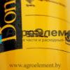 Гидравлический фильтр МТЗ агроэлемент