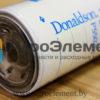 Масляный фильтр 1833121C1 агроэлемент