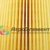 Масляный фильтр 3522 агроэлемент