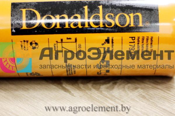 P179343 агроэлемент