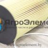P550905 агроэлемент