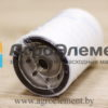 P553004 топливный фильтр Donaldson агроэлемент