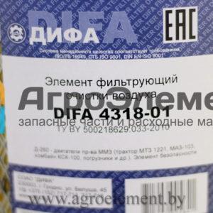 Воздушный фильтр мтз 1221 агроэлемент