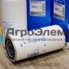Фильтры для трактора агроэлемент