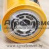 Гидравлический фильтр 3022 агроэлемент