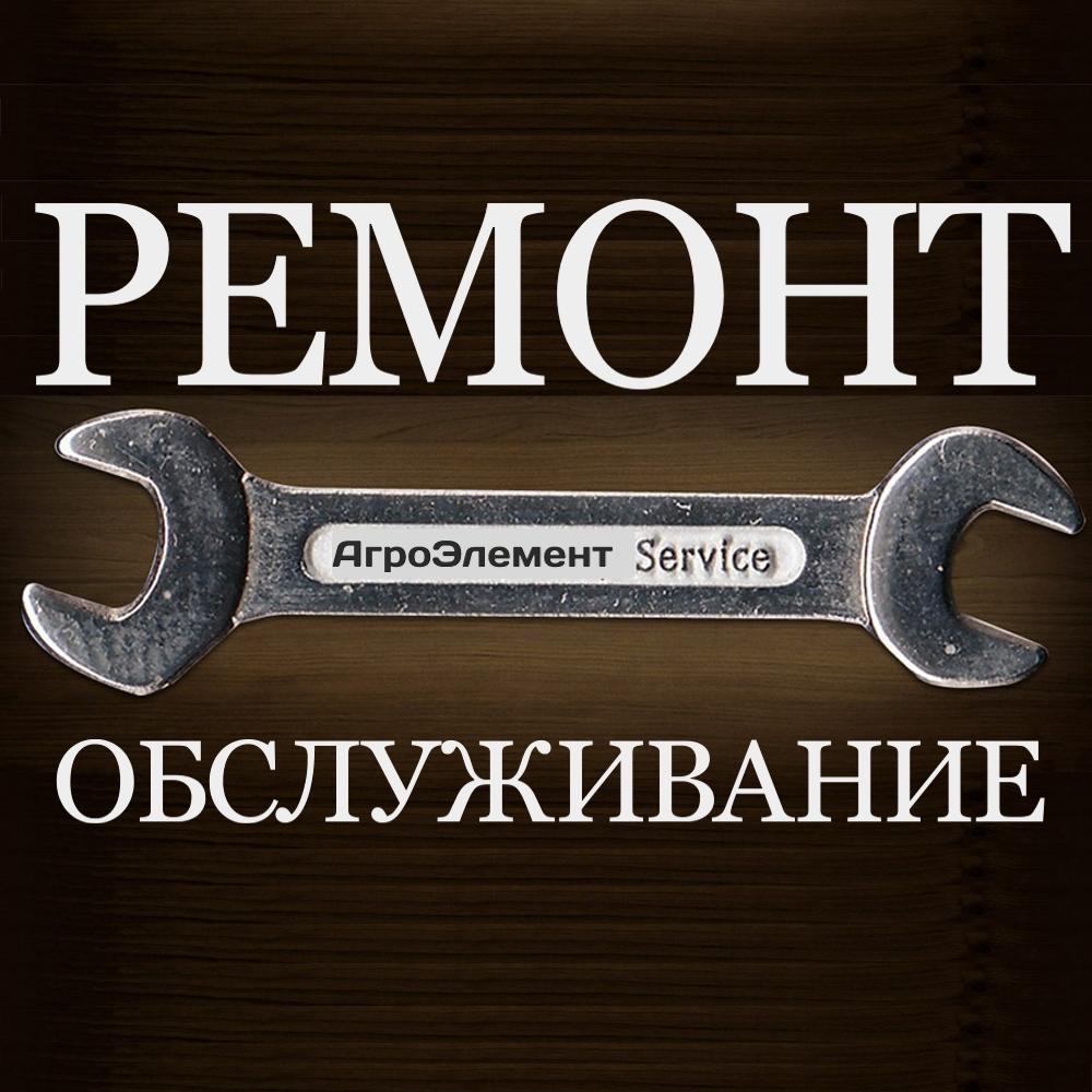 АгроЭлемент_Ремонт двигателя3