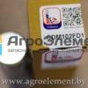 CDM102FD1 АгроЭлемент