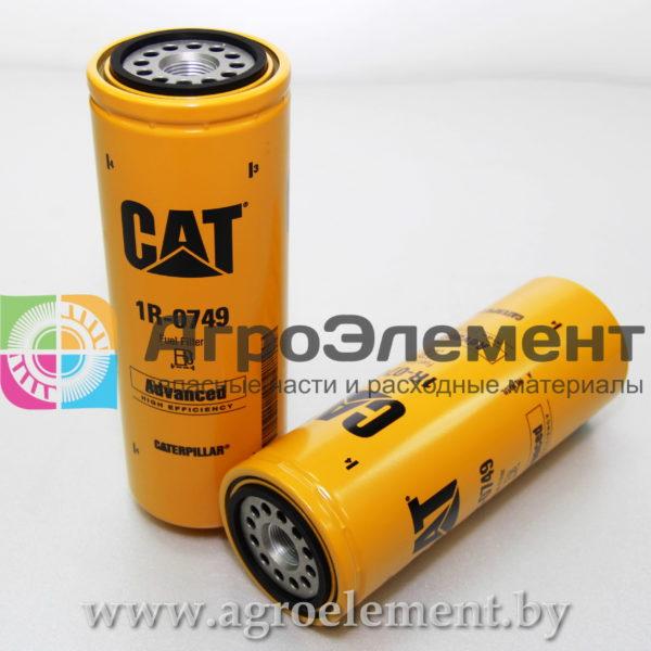 1R-0749 Топливный фильтр двигателя CATERPILLAR агроэлемент