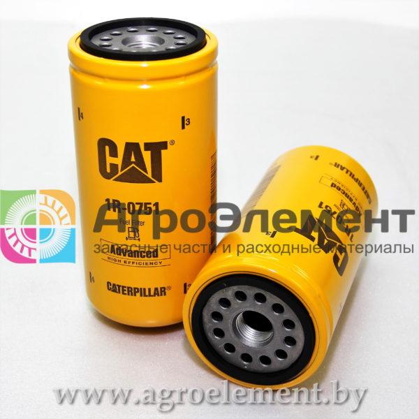 1R-0751 Топливный фильтр двигателя CATERPILLAR агроэлемент