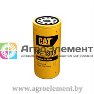 1R-1808 Масляный фильтр двигателя CATERPILLAR агроэлемент