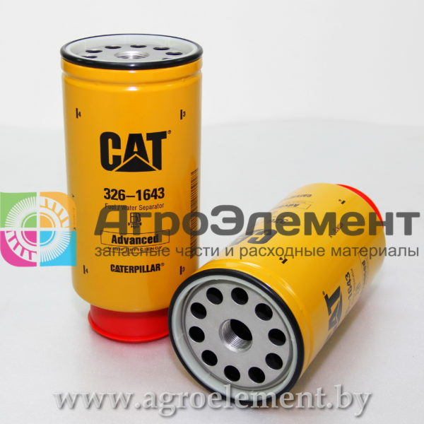 326-1643 Топливный фильтр сепаратор двигателя CATERPILLAR агроэлемент