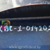 Корпус ускорителя КВС-1-0142020 АгроЭлемент