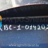 КВС-1-0142020 Корпус ускорителя выброса КВК 800_АгроЭлемент_1