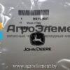 Запчасти John Deere АгроЭлемент