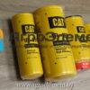 Фильтры 3522 Caterpillar АгроЭлемент