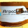 P608668 Фильтр воздушный DONALDSON АгроЭлемент